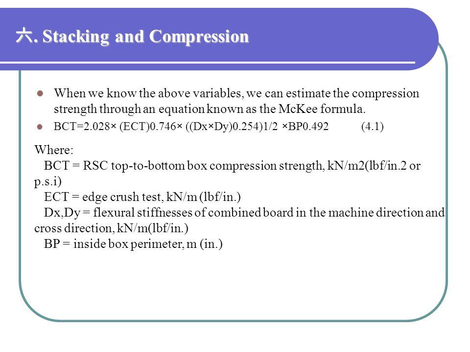 六. Stacking and Compression