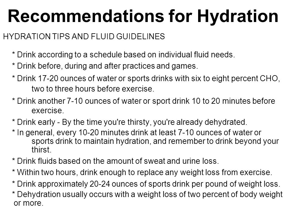Recommendations for Hydration