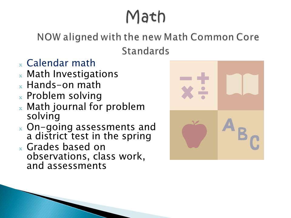Math NOW aligned with the new Math Common Core Standards