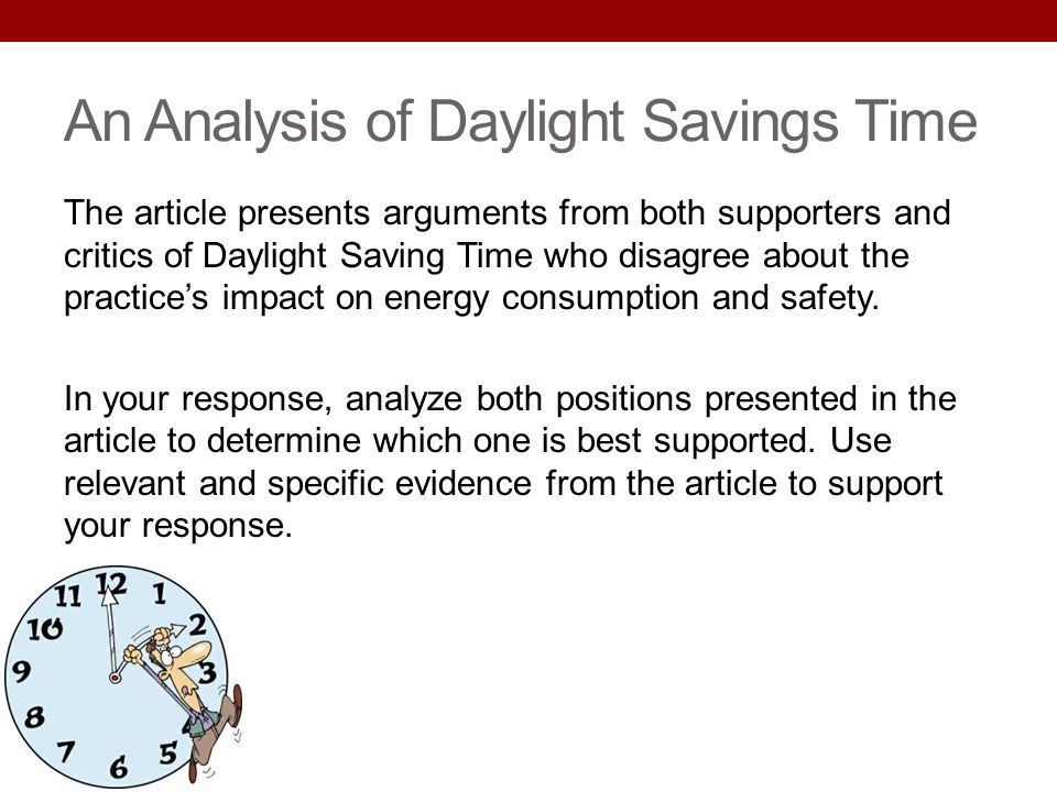 An Analysis of Daylight Savings Time
