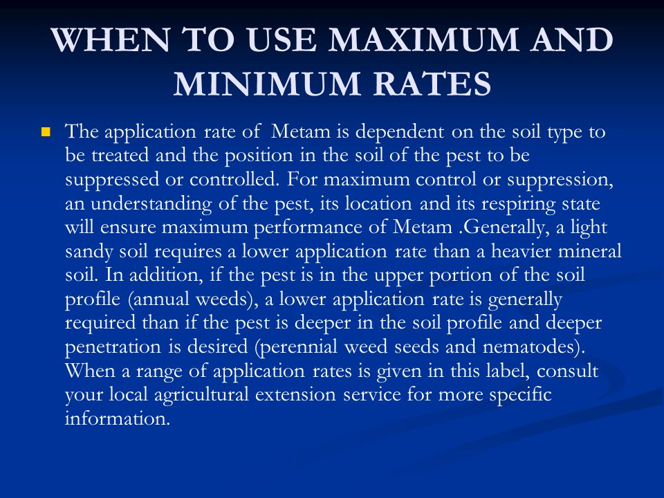 WHEN TO USE MAXIMUM AND MINIMUM RATES