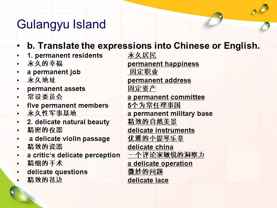 Gulangyu Island b. Translate the expressions into Chinese or English.
