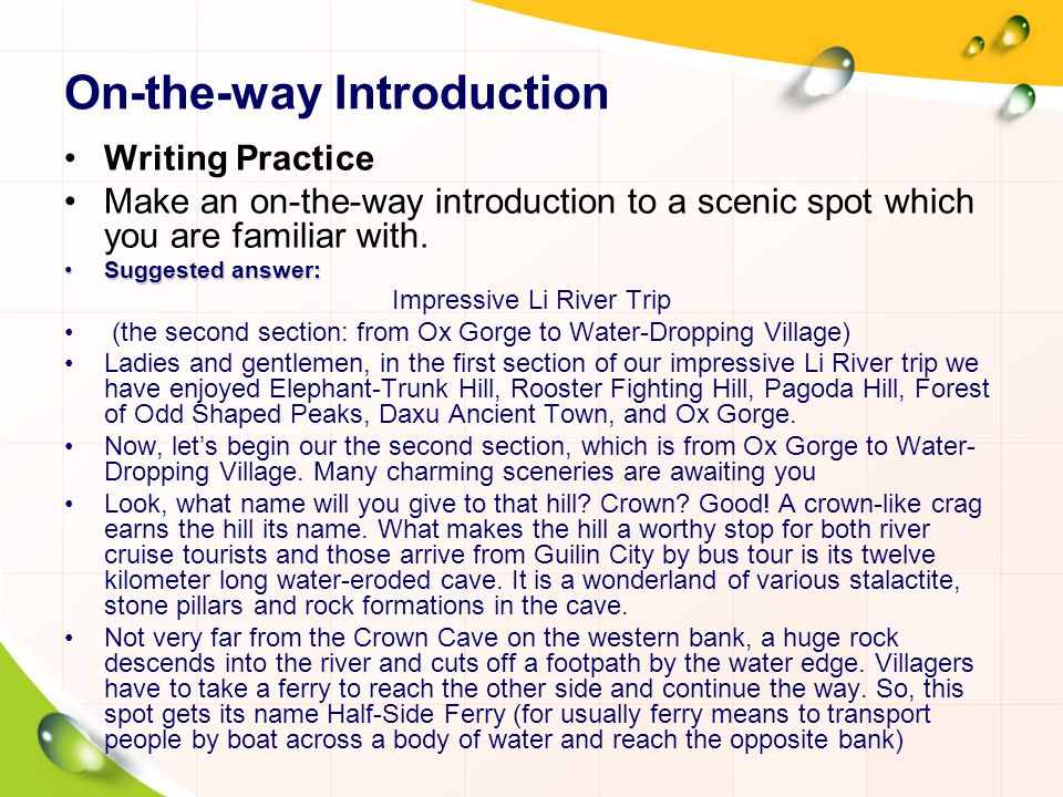 On-the-way Introduction