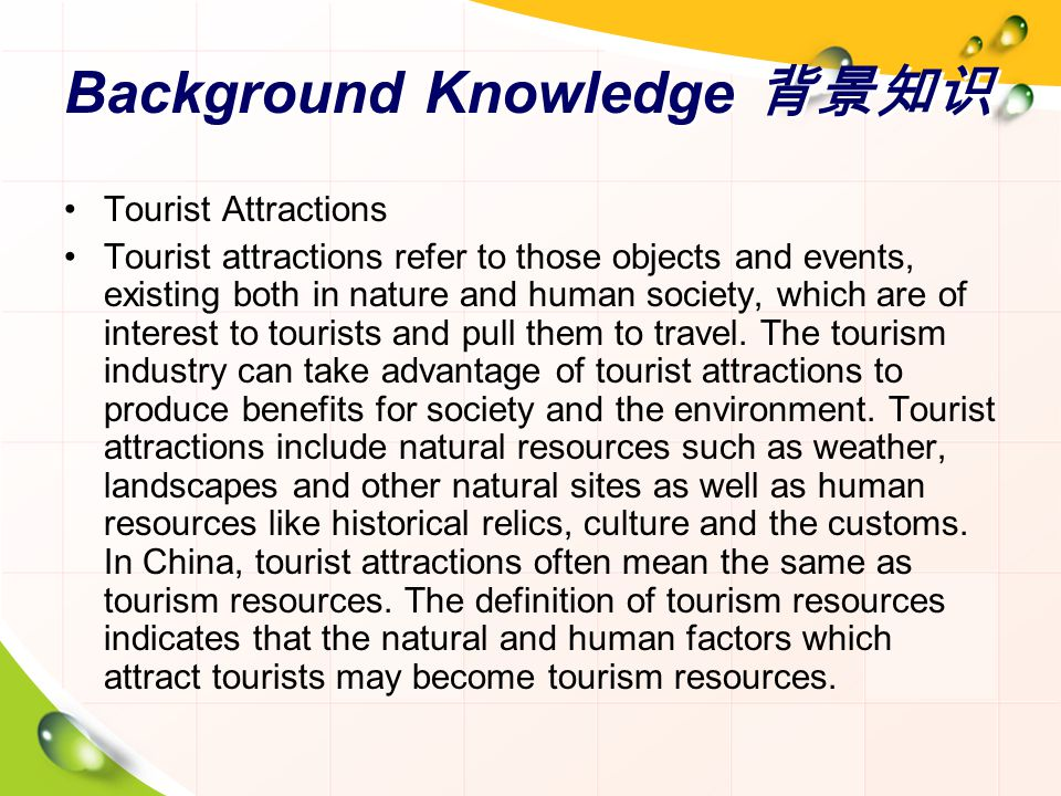 Background Knowledge 背景知识
