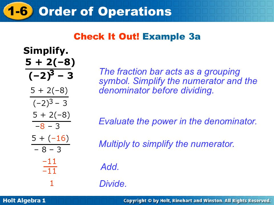 Evaluate the power in the denominator.