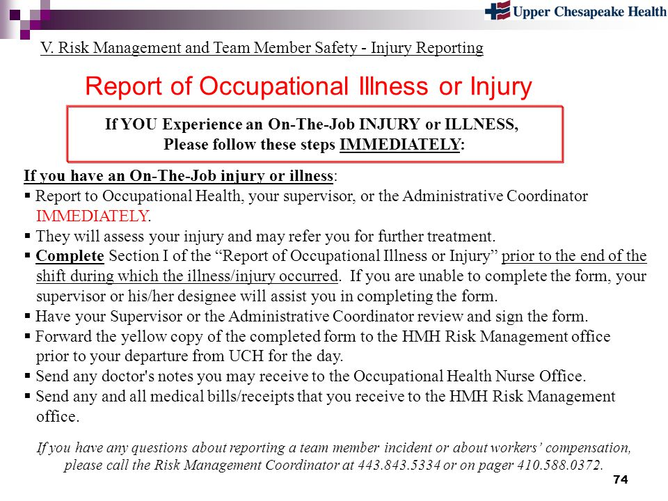Report of Occupational Illness or Injury