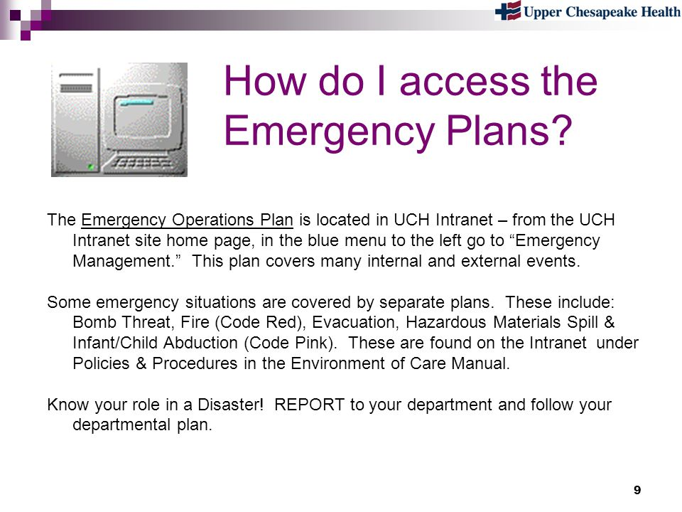 How do I access the Emergency Plans