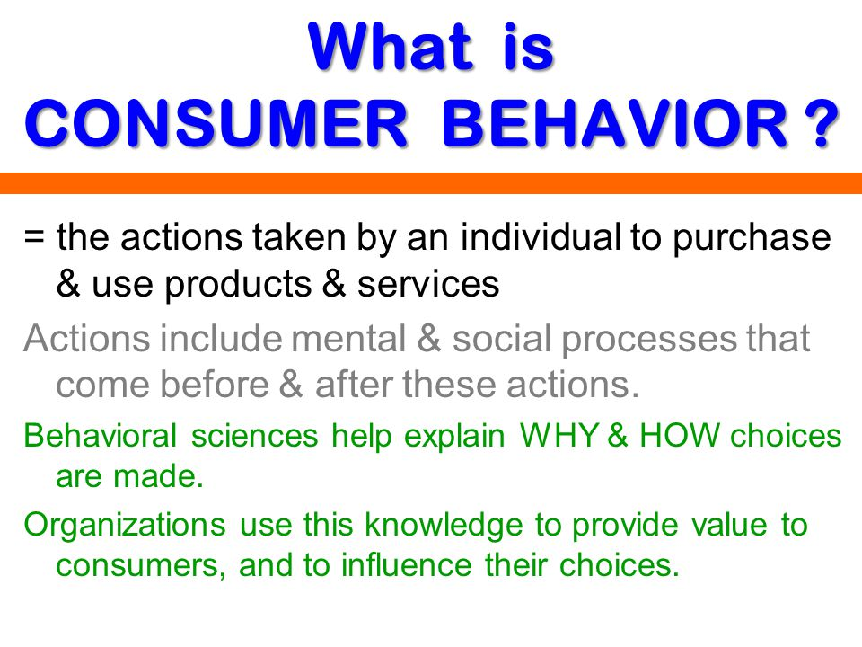 what influences consumers to purchase products or services Social influence has a huge impact on consumer purchase habits  social posts  that share their experience using the product or service.