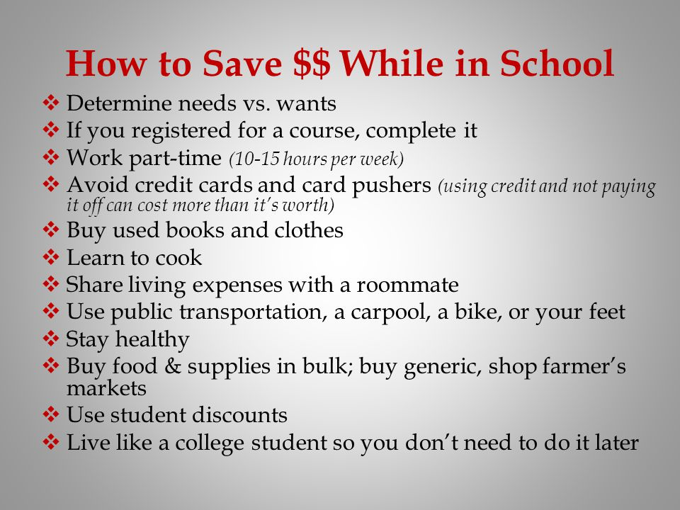 How to Save $$ While in School