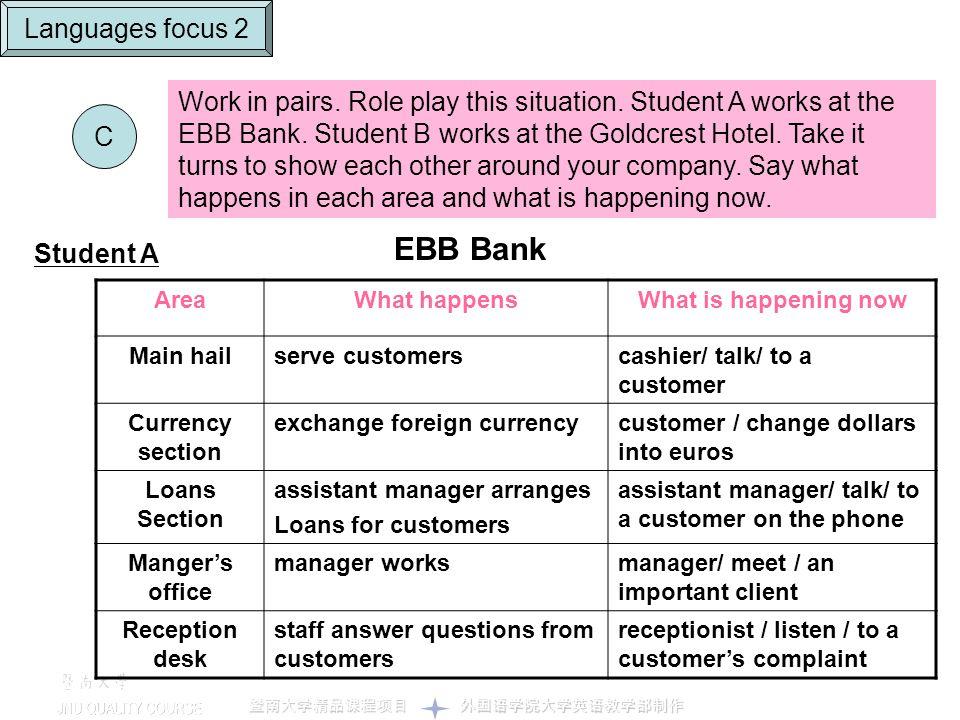 EBB Bank Languages focus 2