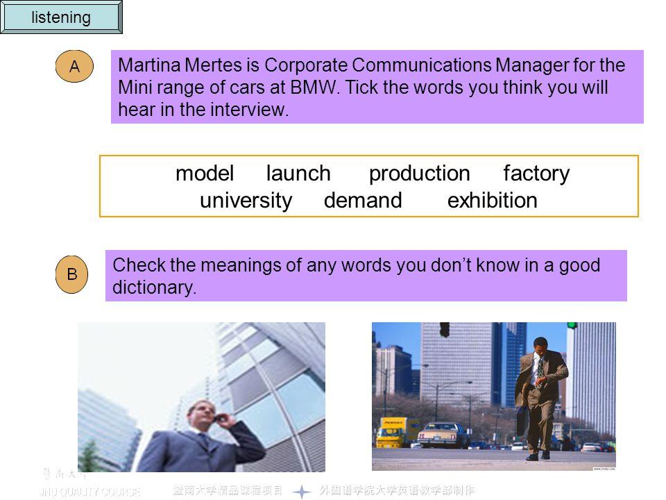 model launch production factory university demand exhibition