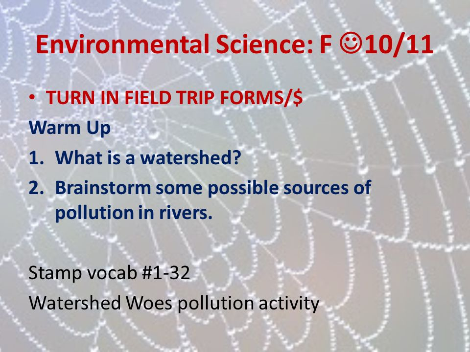 Environmental Science: F 10/11