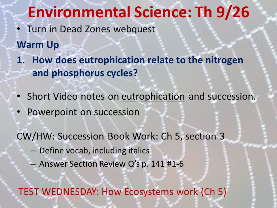 Environmental Science: Th 9/26