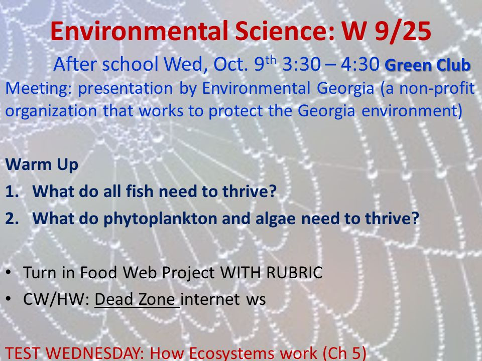 Environmental Science: W 9/25