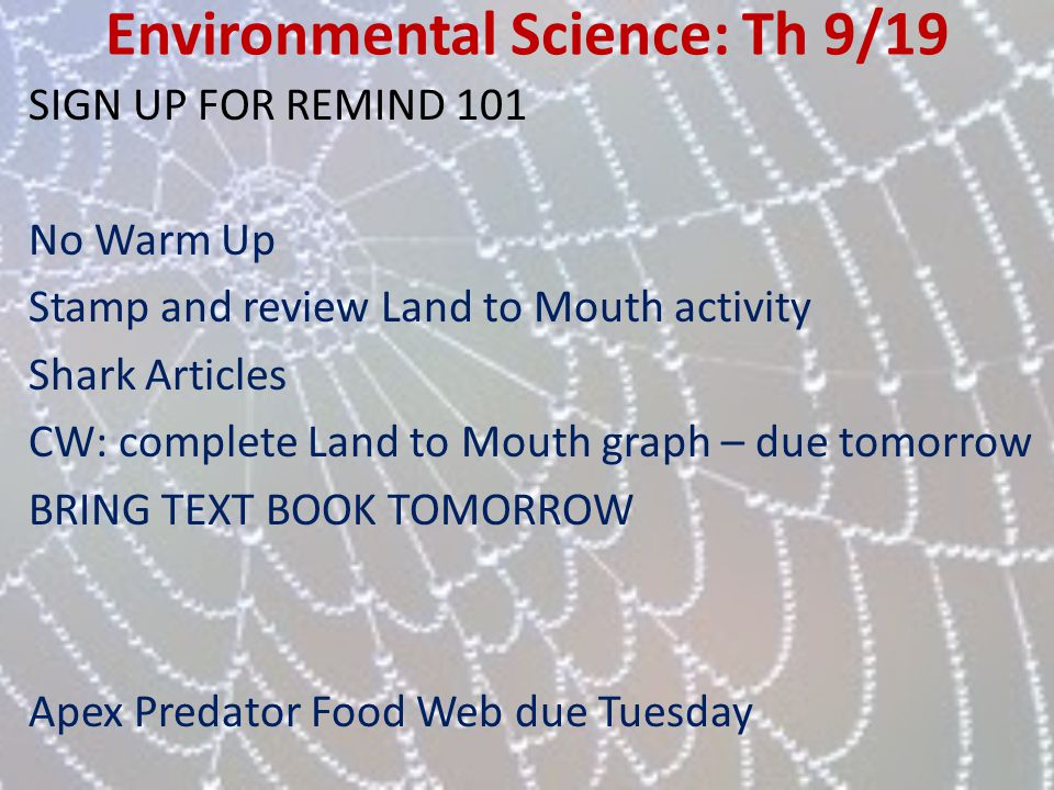 Environmental Science: Th 9/19