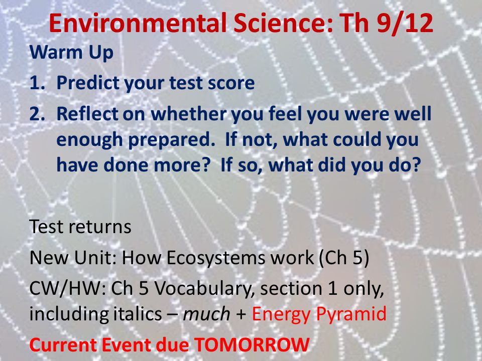 Environmental Science: Th 9/12