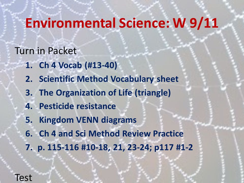 Environmental Science: W 9/11