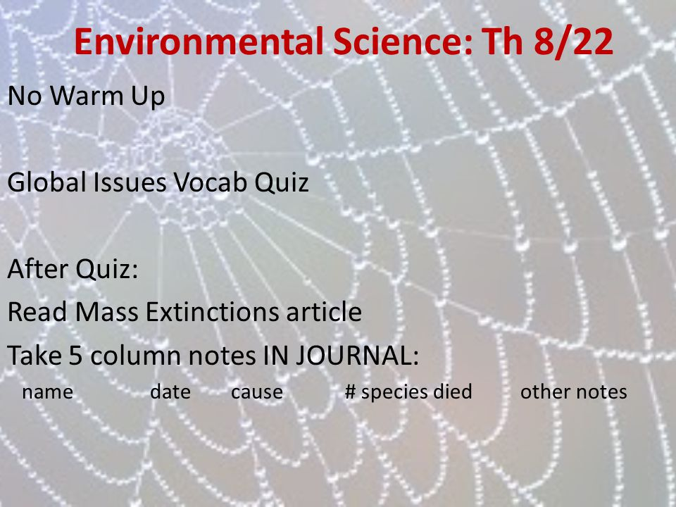 Environmental Science: Th 8/22