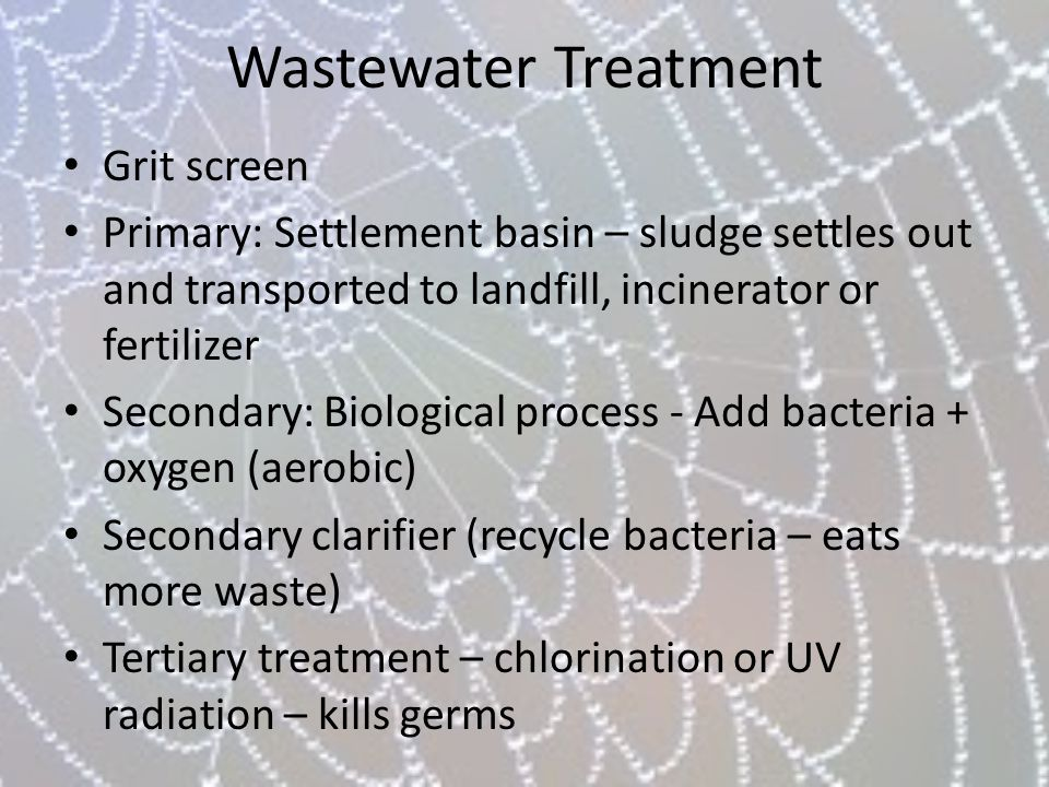 Wastewater Treatment Grit screen
