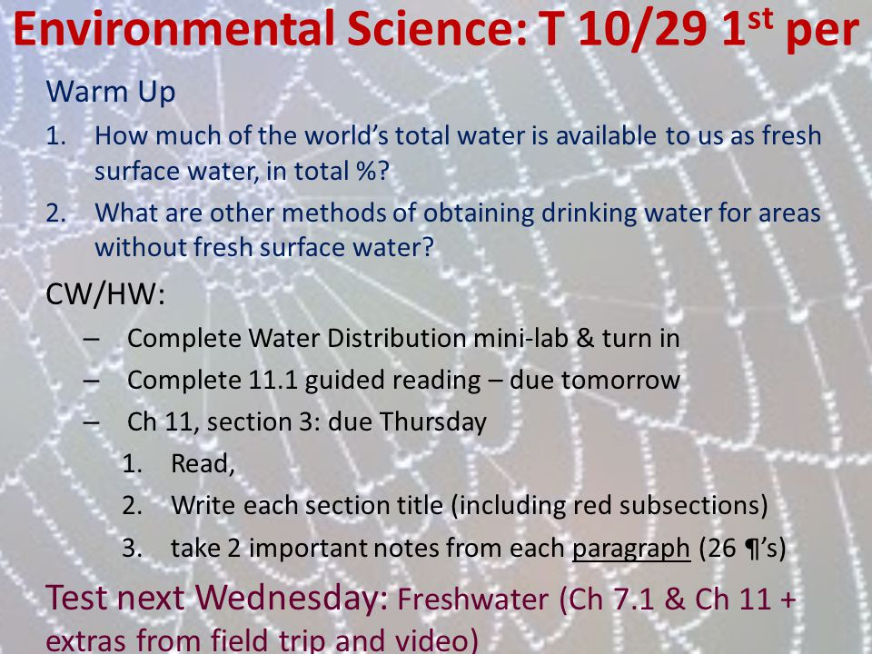 Environmental Science: T 10/29 1st per