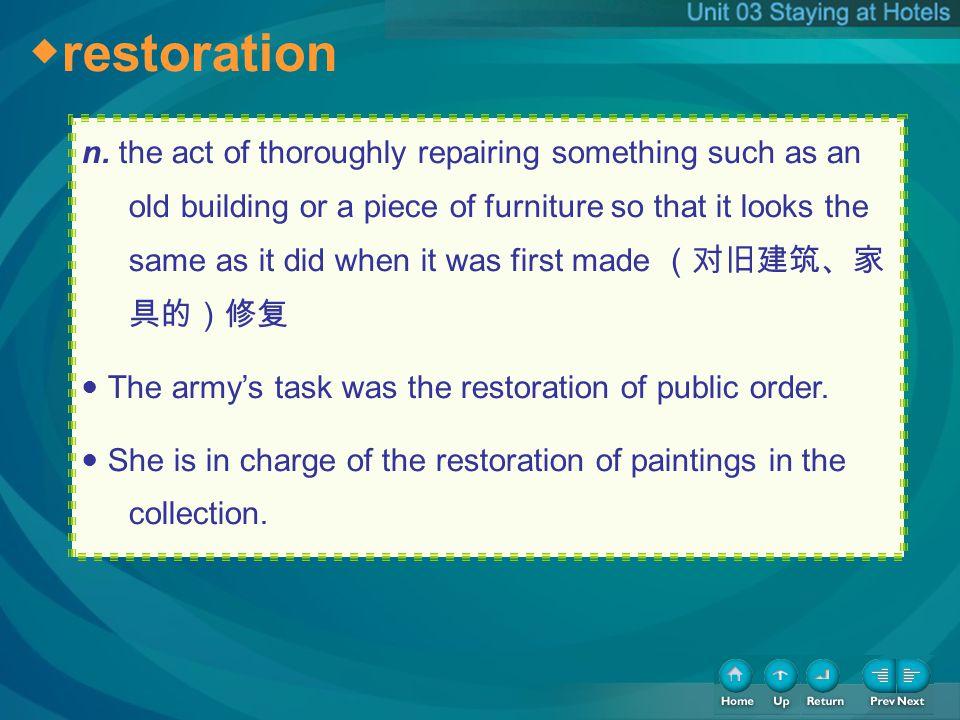 ◆restoration ◆restoration