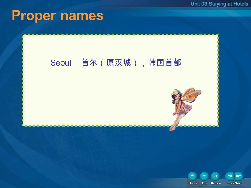 Proper names Seoul Seoul 首尔(原汉城),韩国首都