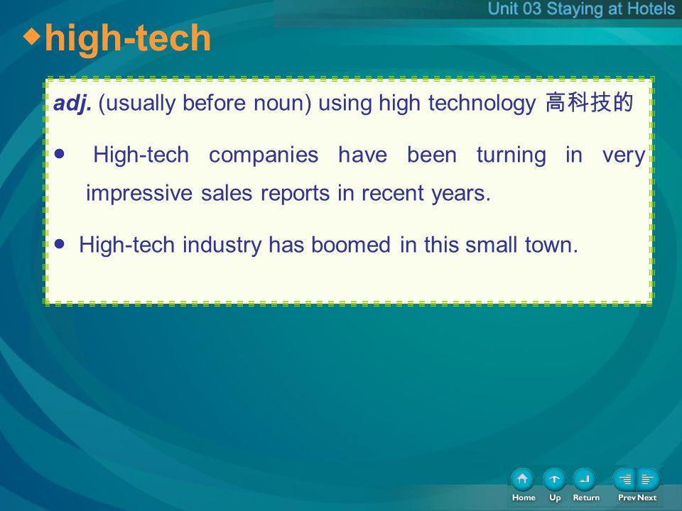◆high-tech ◆high-tech