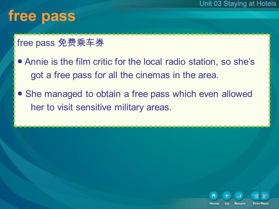 free pass free pass free pass 免费乘车券