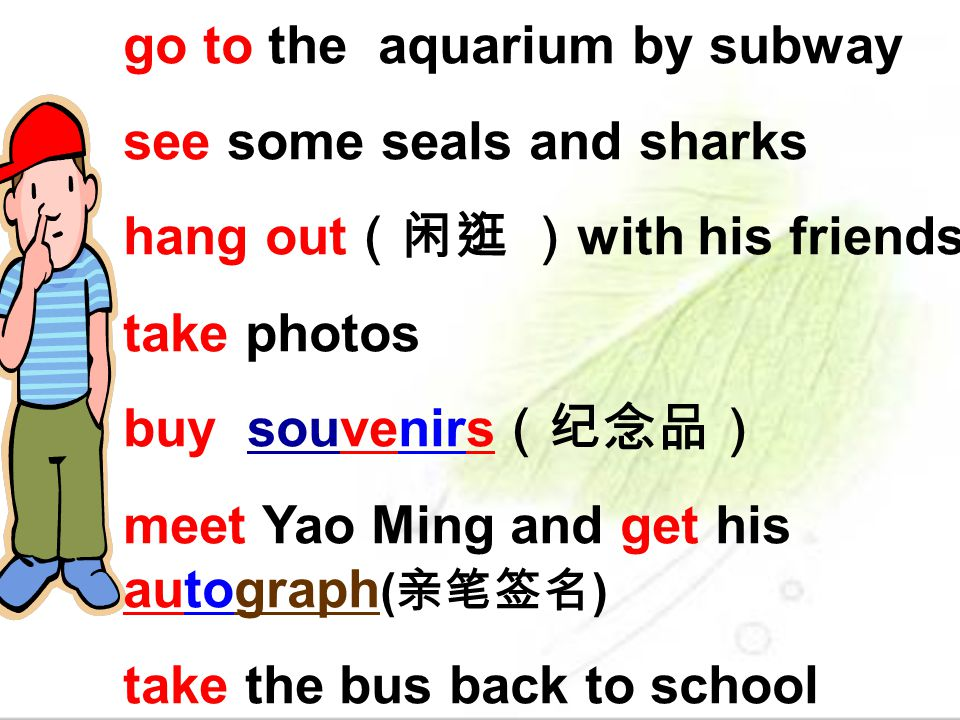 go to the aquarium by subway