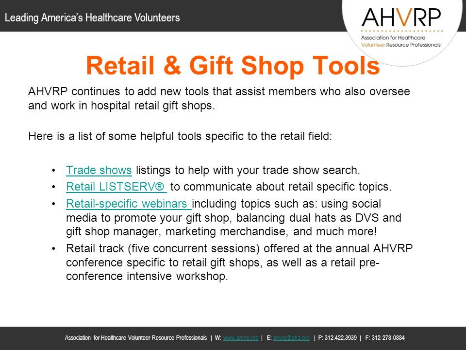 Retail & Gift Shop Tools