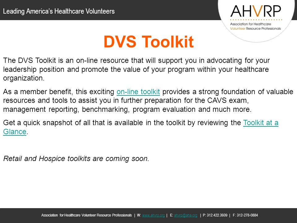 DVS Toolkit
