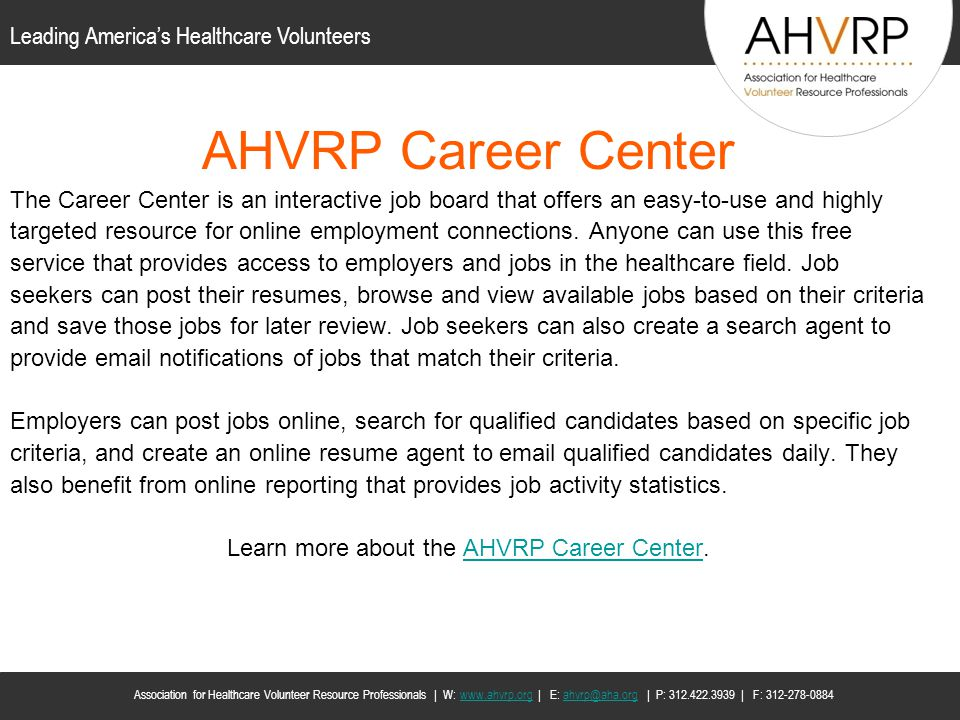 Learn more about the AHVRP Career Center.