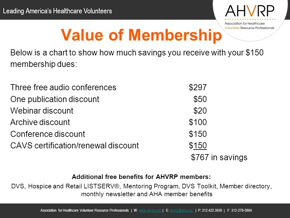 Additional free benefits for AHVRP members: