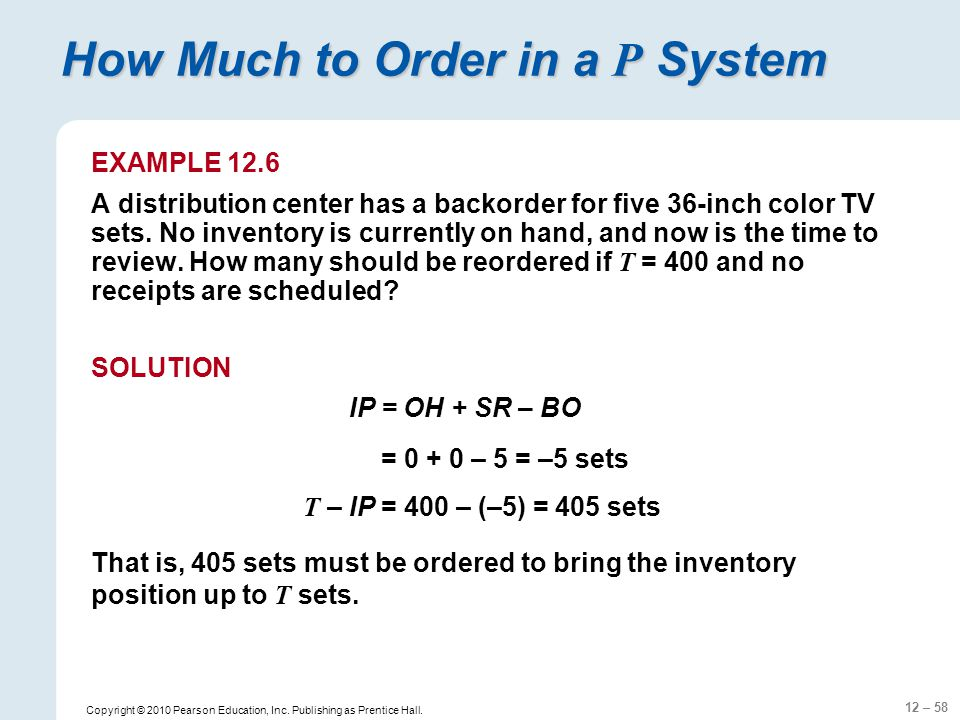 How Much to Order in a P System