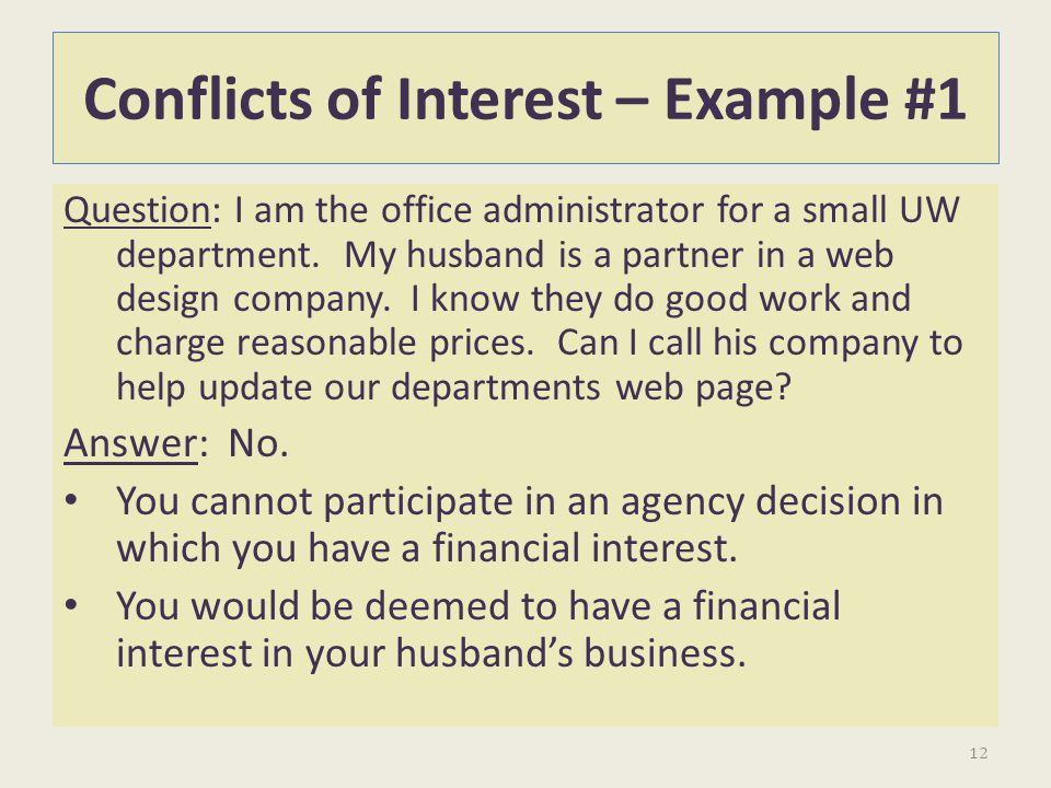 Conflicts of Interest – Example #1