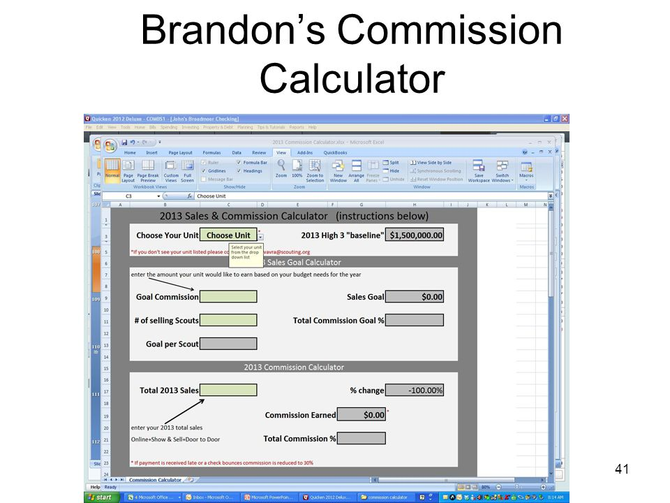 Brandon's Commission Calculator