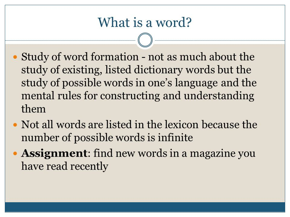 What is a word