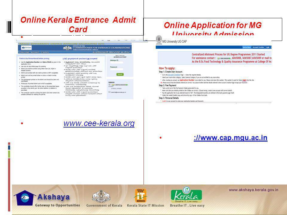 Online Kerala Entrance Admit Card