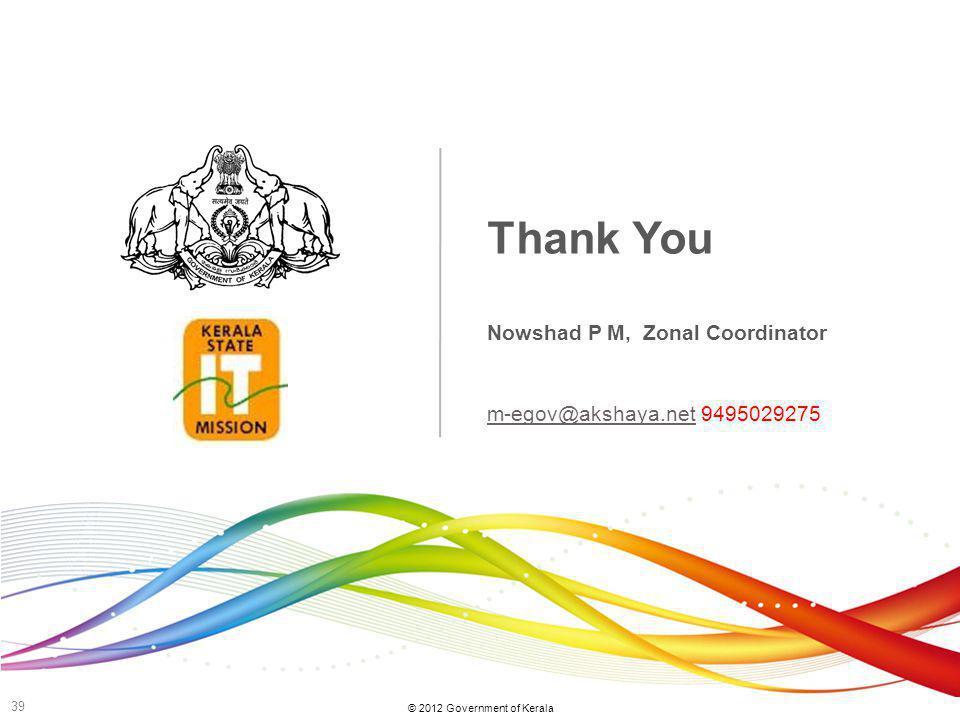 Nowshad P M, Zonal Coordinator