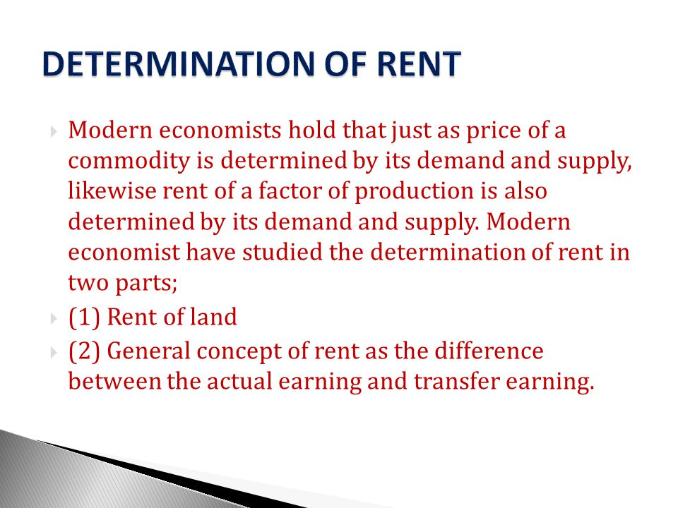 DETERMINATION OF RENT