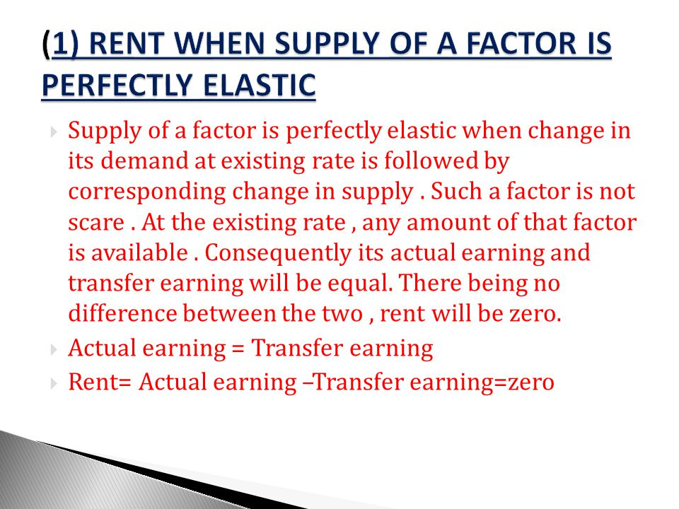 (1) RENT WHEN SUPPLY OF A FACTOR IS PERFECTLY ELASTIC