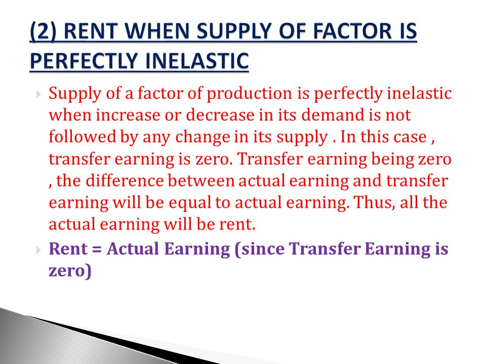 (2) RENT WHEN SUPPLY OF FACTOR IS PERFECTLY INELASTIC