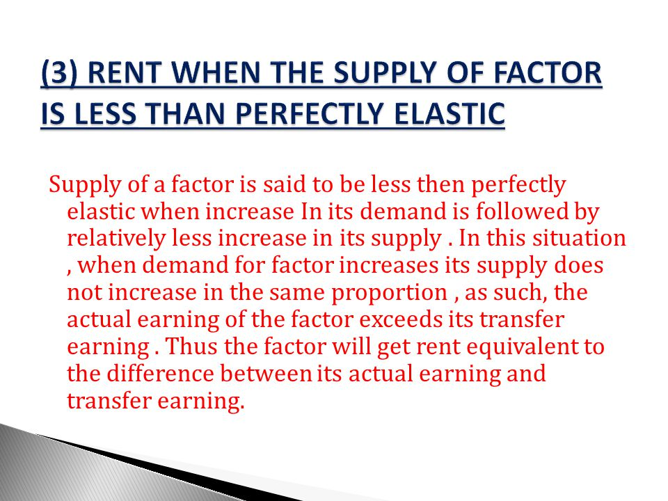 (3) RENT WHEN THE SUPPLY OF FACTOR IS LESS THAN PERFECTLY ELASTIC