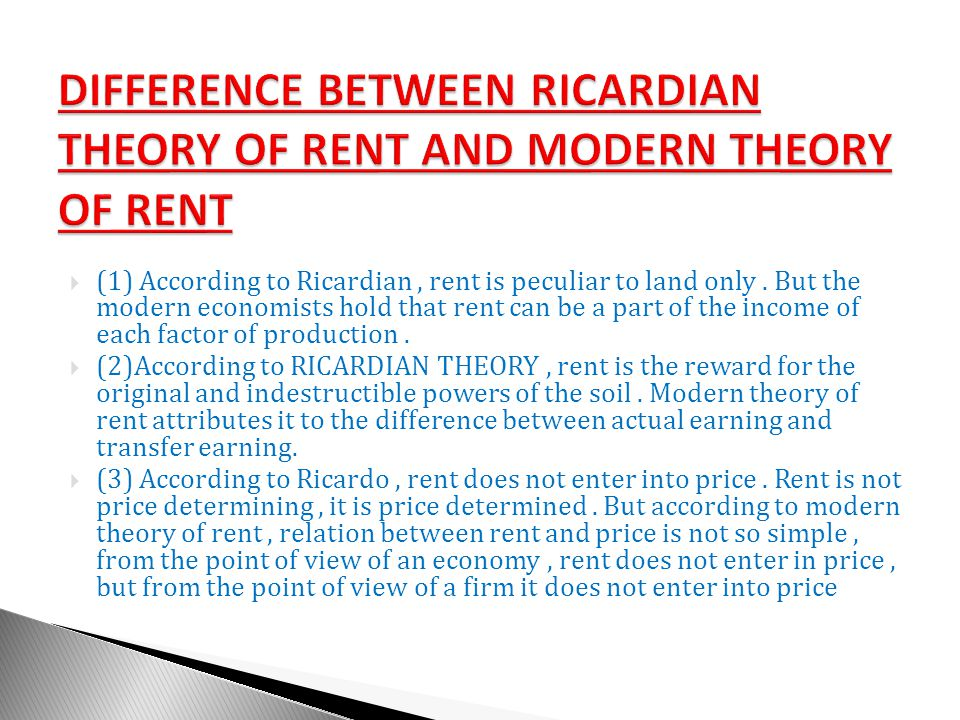 DIFFERENCE BETWEEN RICARDIAN THEORY OF RENT AND MODERN THEORY OF RENT