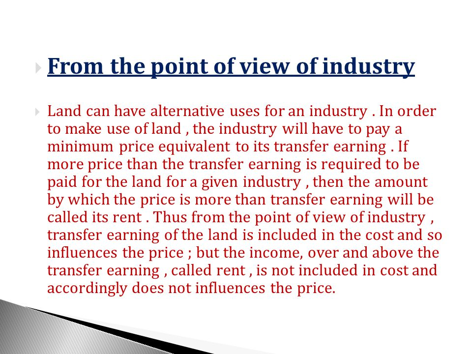 From the point of view of industry