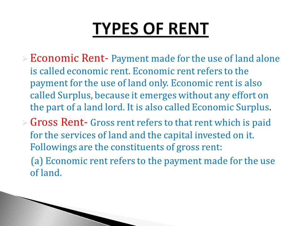TYPES OF RENT