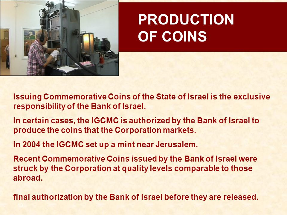 PRODUCTION OF COINS. Issuing Commemorative Coins of the State of Israel is the exclusive responsibility of the Bank of Israel.