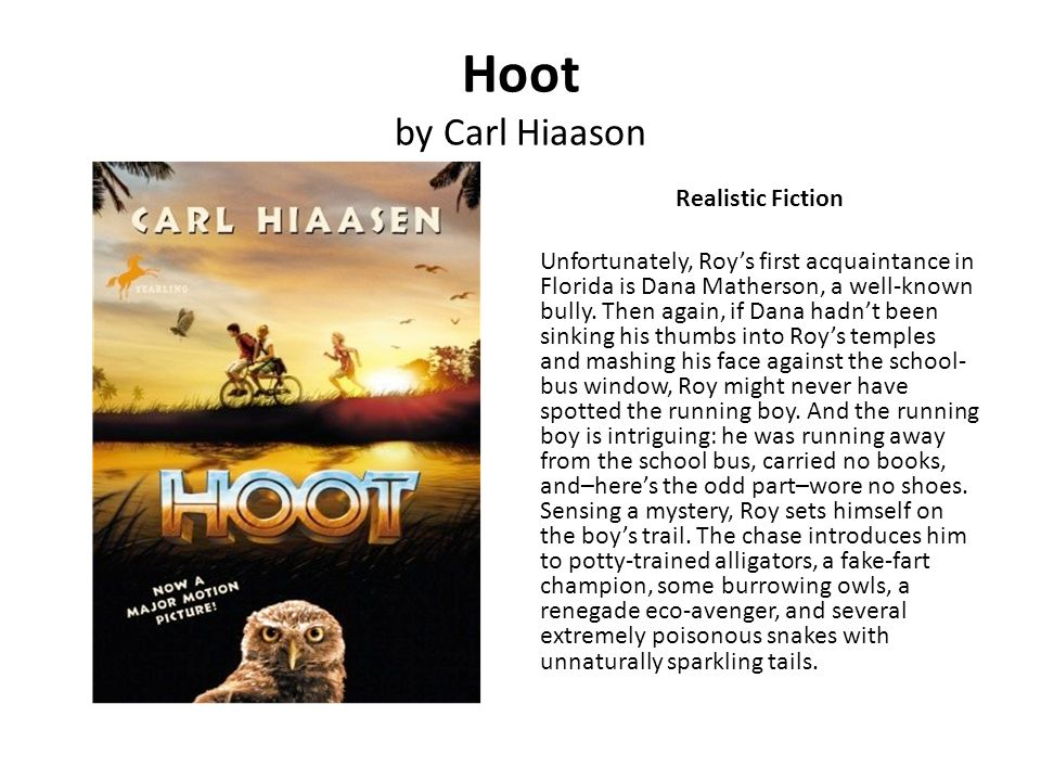 Hoot by Carl Hiaason