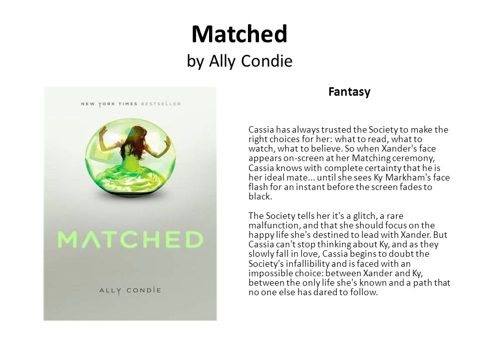 Matched by Ally Condie Fantasy