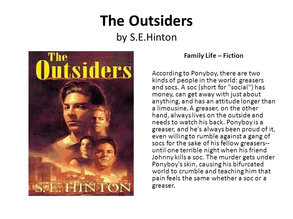 The Outsiders by S.E.Hinton